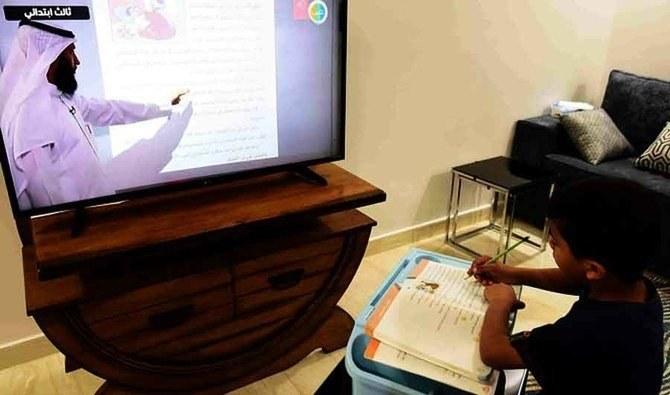Online School Sees 60% Rise in Saudi Student Enrolments
